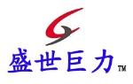 济南巨力液压机械有限公司