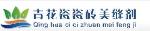 北京科曼凯恩斯科技有限公司