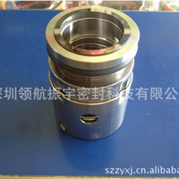 机械轴封WYH021-FB1 机械密封件