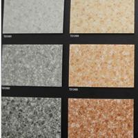 LG特兰迪PVC地板