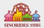 河南省世奇游乐设备有限公司