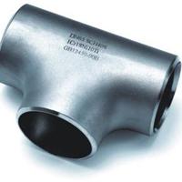 碳钢同心异径管,异径直接,异径管