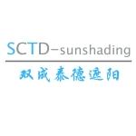 双成泰德遮阳科技(北京)有限公司