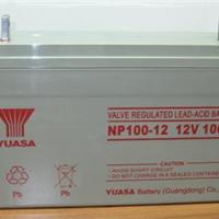 汤浅蓄电池 汤浅NP100-12蓄电池价格