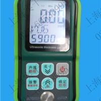进口超声波测厚仪用途