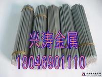 供应不锈钢毛细管,不锈钢棒,不锈钢管