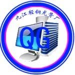 九江轻钢龙骨厂