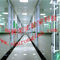 广州树荣实验室设备科技有限公司