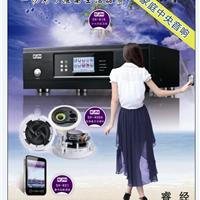 广州贝斯普智能家居用品科技有限公司