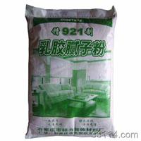 供应粉刷石膏价格