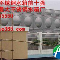 不锈钢水箱厂 立式水箱【湖南】华崛水箱