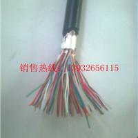 厂家直销室内话缆HYA 50*2*0.5