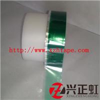 0.06mmPET绿色高温胶带镀金/保护不残胶胶带