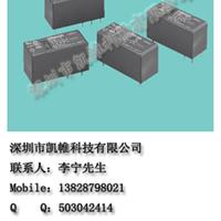 ��Ӧŷķ��̵���G2RL-2-48VDC