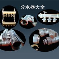 供应地暖分水器黄铜25主管 2-10路 厂家直销