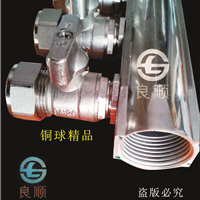 供应铜质精品分水器铜球铜杆厂家直销