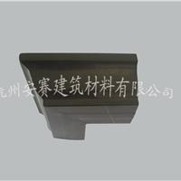 重庆【铝合金接水檐沟,金属落水方管】