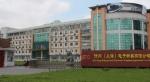仕冈(上海)电子衡器有限公司