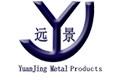 安平县远景金属制品有限公司