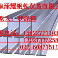 天津泽耀钢铁贸易有限公司