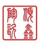 中国景德镇顺鑫陶瓷厂
