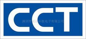 深圳宸远电子科技有限公司