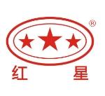 河南红星机械有限公司