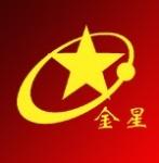 四川丹棱金星陶瓷有限公司