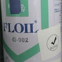 供应关东化成润滑脂G-902,G-902S,G-313Y
