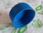 供应塑料外帽,塑料护帽、塑料管帽,现货!