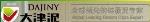 广州大津硅藻材料有限责任公司