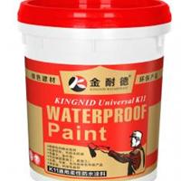 广州市金耐德防水建材有限公司