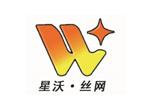 安平星沃丝网制品厂