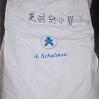 供应PA6美国舒尔曼4603