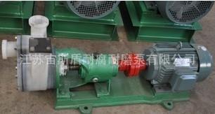 三相电小型自吸耐酸泵聚丙烯塑料 耐酸泵