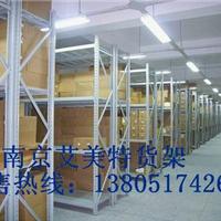 供应南京地下室货架