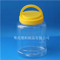 供应塑料瓶IMG_0713