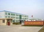 天津市伯克德自控设备有限公司