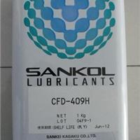 供应氟素干性油膜CFD-409Z,CFD-409