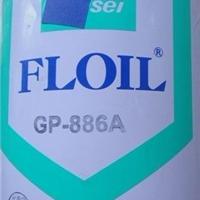 供应阻尼脂GP-886A,HP-501
