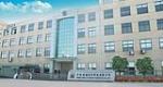 宁波普锐电子科技有限公司