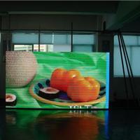 供应南京LED大屏幕生产厂家制造商