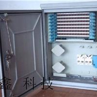288芯插片式光缆交接箱