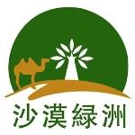 广东年轮建材集团有限公司