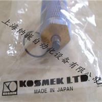 原装-日本高世美KOSMEK支撑缸