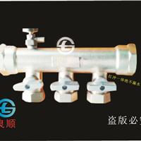 供应锻压分水器2-8路 现货