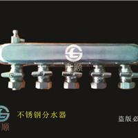 供应不锈钢分水器2-10路