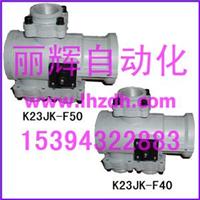 K23JQ-F50气控阀