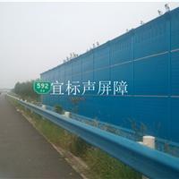 河北安平金属声屏障生产厂家