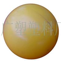 供应玩具圆球滚塑加工